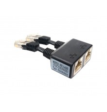 ADAPTER DELL PE 1850 DUAL ETHERNET DONGLE BLACK RJ45